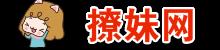 撩妹情话网官网Logo